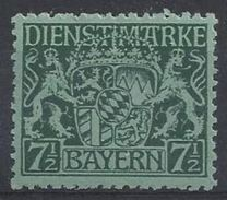Bayern Dienst 1916-17  (**) MNH Mi.18v - Bavaria