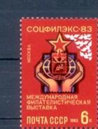 USSR Russia 1983 International Philatelic Exhibitions Socphilex-83 Organizations Bird Birds Stamp MNH Mi 5299 SC#5169 - Organizations