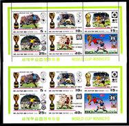 Soccer  World Cup 1978 - NORTH KOREA - Sheet Perf.+imp. MNH - 1978 – Argentine
