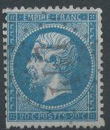 Lot N°36645  N°22, Oblit GC 447 BERGERAC (23), Ind 2 - 1862 Napoleon III