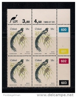CISKEI, 1989, MNH Control Block Stamps, Definitive 18 Cent Bird,  M 157 - Ciskei