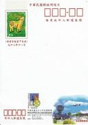 China - Taiwan / Formosa - Ganzsache Postkarte Ungebraucht / Postcard Mint (O951) - 1945-... República De China
