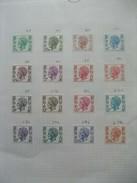 BELGIUM 1971 KING BAUDOUIN - 16 Values - MH - België