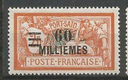 PORT-SAÏD  N° 78 NEUF** LUXE SANS CHARNIERE / MNH - Port-Saïd (1899-1931)