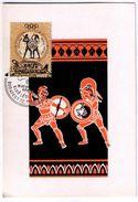 ESCRIME FENCING SCHERMA ESGRIMA FECHTEN HONGRIE 1960 OLYMPICS ROME - Hungary