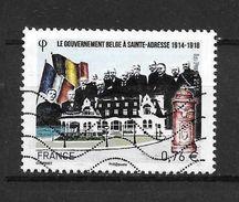 LOTE 1346 /// FRANCIA  2015      USADO A BAJO PRECIO      ¡¡¡¡¡¡ LIQUIDATION !!!!!!!! - France
