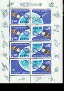 Polen Kleinbogen 2539 Eroberung Des Kosmos Used Gestempelt - Blocks & Sheetlets & Panes