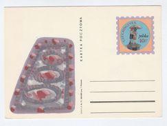 1971 POLAND Illus CIECHOCINEK Postal STATIONERY CARD Stamps Cover Umbrella - Stamped Stationery