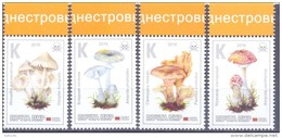 2016. Poisonous Mushrooms,  Set, Mint/** - Mushrooms