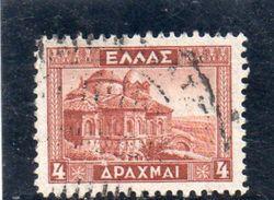 GRECE 1935 O - Grèce