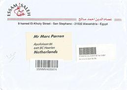 Egypt 2017 Alexandria Meter Franking Barcoded Registered Cover - Egypte