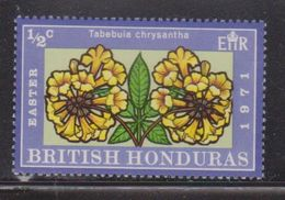 BRITISH HONDURAS Scott # 275 MNH - QEII Flowers - Honduras Britannique (...-1970)