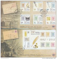 Hong Kong China Stamp On CPA FDC: 2012 150th Anniv Stamp Issuance Stamp & Souvenir Sheet HK123336 - 1997-... Chinese Admnistrative Region