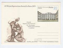 1987 POLAND Pope JOHN PAUL II VISIT Postal STATIONERY CARD Illus Lubelski UNIVERSITY Religion Church  Stamps Cover - Popes