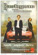 """Carte Postale """"Cart'Com"""" (2001) - Rastignac Ou Les Ambitieux (affiche, Film, Cinéma - Ferrari) - France 2 - Afiches En Tarjetas"""