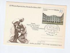1987 Lublin  POLAND EVENT COVER Pope JOHN PAUL II VISIT Majdanek Postal STATIONERY CARD Religion Stamps Cover University - Popes