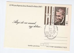 1987  POLAND EVENT COVER BEATIFICATION KOZAL Pope JOHN PAUL II VISIT Postal STATIONERY CARD Religion Stamps Cover - Popes
