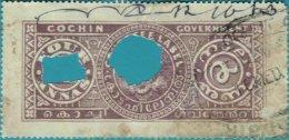 INDIAN STATES, COCHIN, Used, F/VF - Cochin