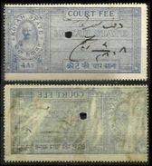 INDIAN STATES, KOTAH, Used, F/VF - Indien