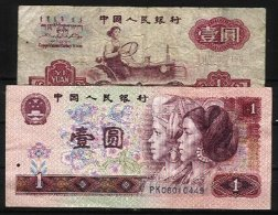 CHINA, Banknote, Fine - Chine