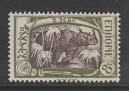 TIMBRE NEUF D´ETHIOPIE - RHINOCEROS N° Y&T 124 - Rhinozerosse