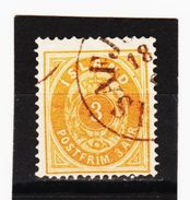 MAG1310  ISLAND 1882  Michl  12 A  Used / Gestempelt  ZÄHNUNG Siehe ABBILDUNG - 1873-1918 Dänische Abhängigkeit