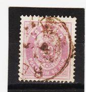 MAG1314  ISLAND 1882  Michl  15 A  Used / Gestempelt  ZÄHNUNG Siehe ABBILDUNG - 1873-1918 Dänische Abhängigkeit