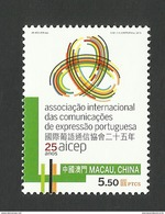 Macau AICEP Telecom Pays Langue Portugaise Emission Commune 2015 ** Macao Portuguese Speaking Countries Joint Issue - 1999-... Chinese Admnistrative Region