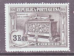 PORTUGAL  342  * - 1910-... Republic