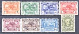 PORTUGAL  346-53  * - 1910-... Republic