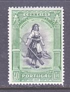 PORTUGAL  431  * - 1910-... Republic