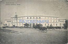 77909 SPAIN ESPAÑA CADIZ ANDALUCIA HOSPITAL MORA & COW BREAK POSTAL POSTCARD - Ohne Zuordnung