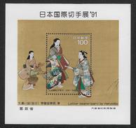 JAPON - HOJA BLOQUE. Yvert Nº 127 Nueva - Blocks & Sheetlets