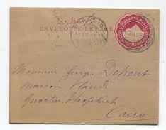 Enveloppe Lettre Entier Postal Egypte Le Caire 1894 - Égypte