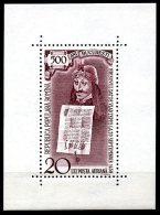 Romania, 1959, Bukarest 500 Years, King, MNH, Michel Block 44 - Rumania