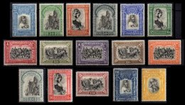 PORTUGAL, AF 435/50, Yv 491/506, * MLH, F/VF, Cat. € 175,00 - 1910-... République