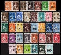 PORTUGAL, AF 451/87, Yv 454/90, * MLH, F/VF, Cat. € 315,00 - 1910-... République