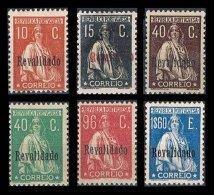 PORTUGAL, AF 488/93, V 507/12, * MLH, F/VF, Cat. € 55,00 - 1910-... République