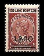 PORTUGAL, AF 797, Yv 513, * MLH, F/VF, Cat. € 26,00 - 1910-... République