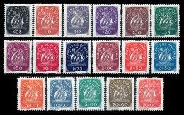 PORTUGAL, AF 617/33, Yv 628/44, ** MNH, VF/XF, Cat. € 1720,00 - 1910-... République