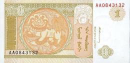 47-Mongolie Billet De 1 Tugrik 1993 AA084 Neuf - Mongolia