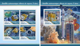GUINEA REP. 2017 ** Chinas 1st X-Ray Astronomical Satellite M/S+S/S - OFFICIAL ISSUE - DH1736 - Africa