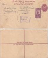 Nepal    4.75 Rs  Postal Stationary Registration Envelope  #  00895  D - Nepal