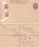 Nepal    4.75 Rs  Postal Stationary Registration Envelope  #  00896  D - Nepal