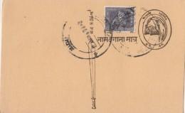 Nepal    4P  Postcard  Uprated  Philatelic Usage  #  00892  D - Nepal