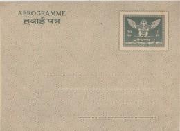 Nepal    10P  Garuda  Bird  Aerogam Mint  #  00901  D - Nepal