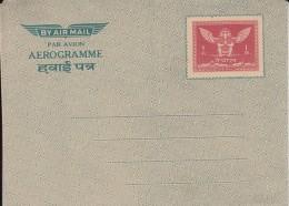 Nepal    1 R  Garuda  Bird  Aerogam Mint  #  00902  D - Nepal