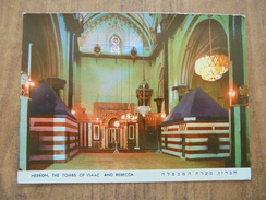 51819 POSTCARD: PALESTINE: HEBRON: The Tombs Of Isaac And Rebecca. - Palestine