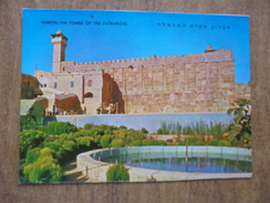 51820 POSTCARD: PALESTINE: HEBRON: The Tombs Of The Patriarchs. - Palestine