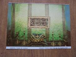 51822 POSTCARD: PALESTINE: HEBRON: Tomb Of Sarah. - Palestine
